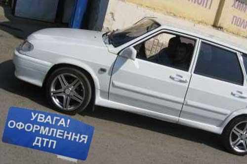 Гребінківець перебігаючи дорогу потрапив під колеса «ВАЗ-21114»