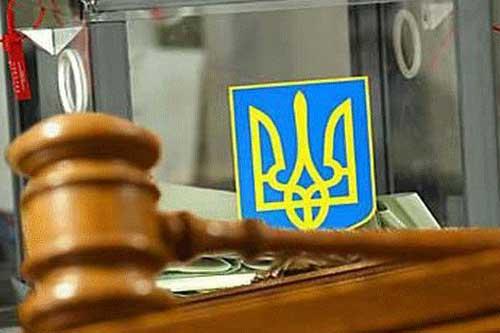 На Полтавщині зафіксували 34 факти порушення виборчого законодавства