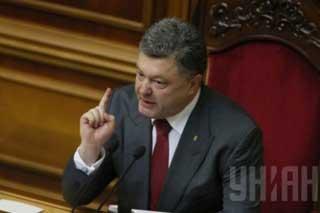 Порошенко розпустив Раду і звернувся до українців з поясненням