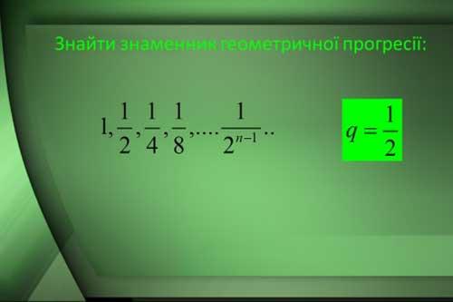 http://grebenka.com/_pu/23/80501279.jpg